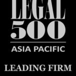 Award of Leading Firm by The Legal 500 Asia Pacific 2017