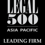 Award of Leading Firm by The Legal 500 Asia Pacific 2013